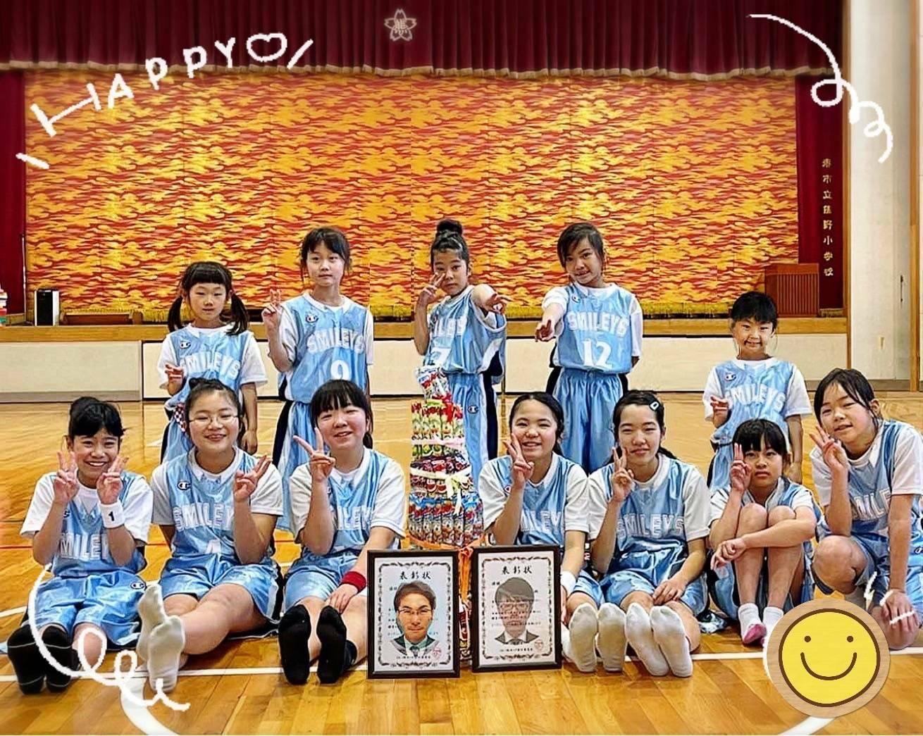 熊野smiley's
